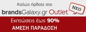 brandsgalaxyoutlet