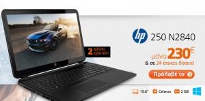 laptop-2-public