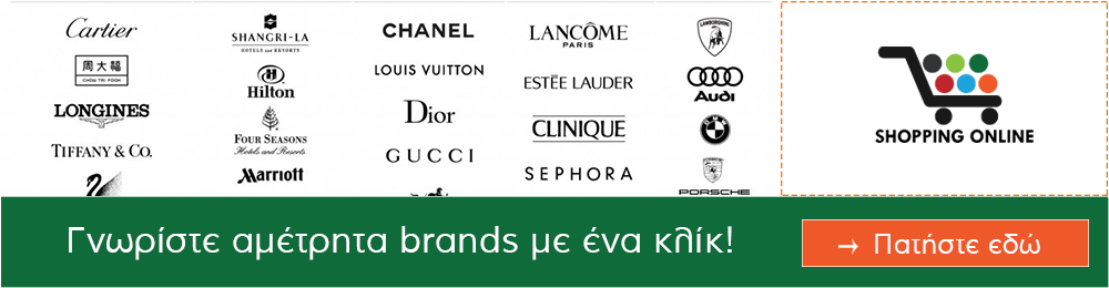 Shopping online Brands